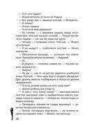 Шут специального назначения (м) — фото, картинка — 9