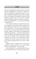 Князь Клюква — фото, картинка — 13