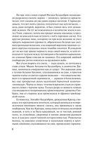 Будденброки — фото, картинка — 5