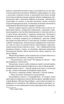 Будденброки — фото, картинка — 6