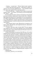 Будденброки — фото, картинка — 8