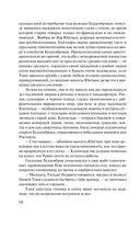 Будденброки — фото, картинка — 9