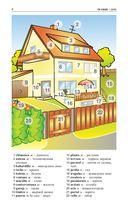 Испанский язык в картинках — фото, картинка — 2
