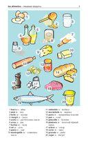 Испанский язык в картинках — фото, картинка — 3