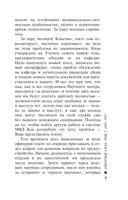 Обратная сила. Том 3. 1983 - 1997 (м) — фото, картинка — 5