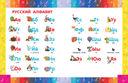Все правила русского языка в схемах и таблицах — фото, картинка — 3