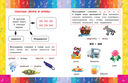 Все правила русского языка в схемах и таблицах — фото, картинка — 4