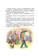 Старик Хоттабыч — фото, картинка — 3
