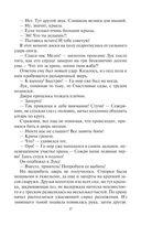 Страница 37