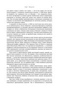 Японские свечи. Графический анализ финансовых рынков — фото, картинка — 9