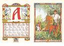 Русская азбука в рисунках Марины Ханковой — фото, картинка — 1