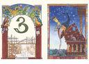 Русская азбука в рисунках Марины Ханковой — фото, картинка — 5