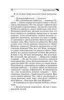 Любовное зелье колдуна-болтуна (м) — фото, картинка — 12