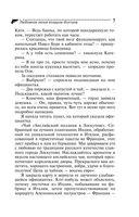 Любовное зелье колдуна-болтуна (м) — фото, картинка — 7