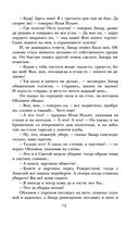 Обломов — фото, картинка — 12