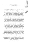 Что мы ели в СССР. Рецепты на все времена — фото, картинка — 13