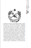Что мы ели в СССР. Рецепты на все времена — фото, картинка — 9