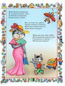Правила поведения для воспитанных детей — фото, картинка — 13
