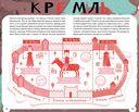 7 маршрутов по Москве — фото, картинка — 2