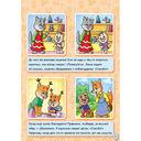 Этикет для малышей — фото, картинка — 4