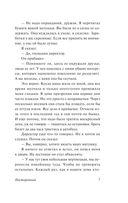 Посторонний. Миф о Сизифе. Калигула (м) — фото, картинка — 7