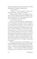 Посторонний. Миф о Сизифе. Калигула (м) — фото, картинка — 10