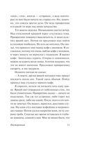 Посторонний. Миф о Сизифе. Калигула (м) — фото, картинка — 11
