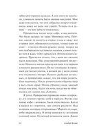 Посторонний. Миф о Сизифе. Калигула (м) — фото, картинка — 14