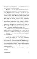 Посторонний. Миф о Сизифе. Калигула (м) — фото, картинка — 15