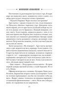 Московский апокалипсис — фото, картинка — 15