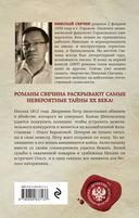 Московский апокалипсис — фото, картинка — 16