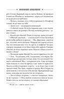 Московский апокалипсис — фото, картинка — 7