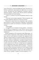 Московский апокалипсис — фото, картинка — 9