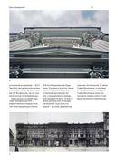 Истории московских домов, рассказанные их жителями — фото, картинка — 14