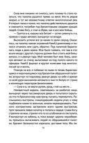 Город. Штурм Грозного глазами лейтенанта спецназа (1994-1995) — фото, картинка — 12