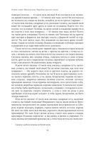 Народные русские сказки — фото, картинка — 11