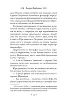 Парк Горького — фото, картинка — 12