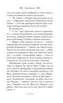 Парк Горького — фото, картинка — 13