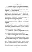 Парк Горького — фото, картинка — 6