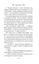 Парк Горького — фото, картинка — 7