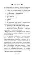 Парк Горького — фото, картинка — 9