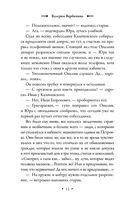 Парк Горького — фото, картинка — 10