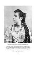 Матильда Кшесинская. Главная тайна дома Романовых — фото, картинка — 5