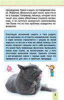 Кошки и котята — фото, картинка — 5