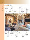 Корейско-русский визуальный словарь с транскрипцией — фото, картинка — 14