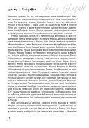 Марк Шагал. История странствующего художника — фото, картинка — 9