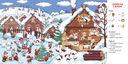 Найди и покажи Новый год! 105 предметов для поиска — фото, картинка — 4