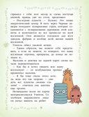 Вирусы — фото, картинка — 11