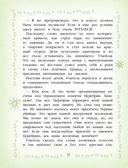 Вирусы — фото, картинка — 12