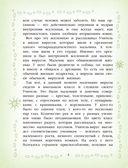 Вирусы — фото, картинка — 4